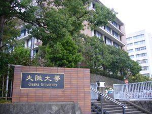 Đại học quốc gia Osaka