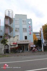 Khoa tiếng Nhật y tá dự bị học viện Soken