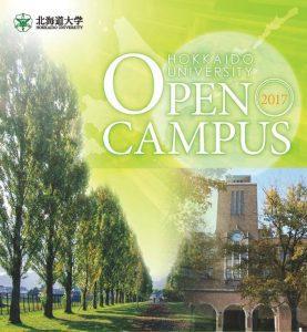 Đại học quốc gia Hokkaido