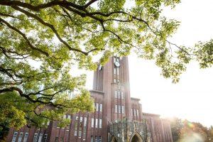 Trường đại học quốc gia Tokyo