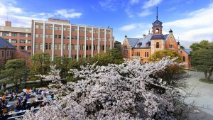 Đại học Doushisha