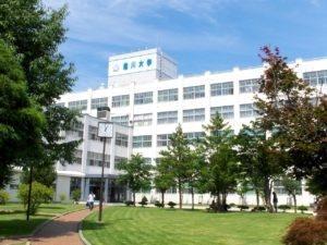 Khoa cao đẳng đại học tư thục Asahikawa