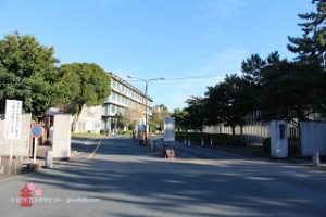 Đại học quốc gia Kyushu