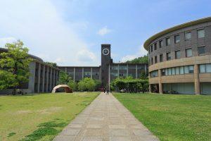 Đại học tư thục Ritsumeikan