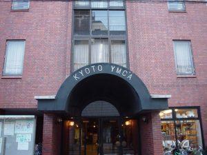 Khoa tiếng Nhật trường chuyên môn phúc lợi quốc tế YMCA Kyoto