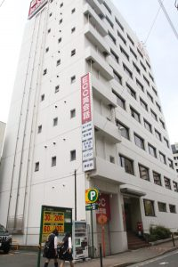 Khoa nhật ngữ ECC Nagoya
