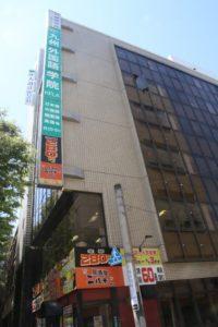Học viện ngoại ngữ Kyushu