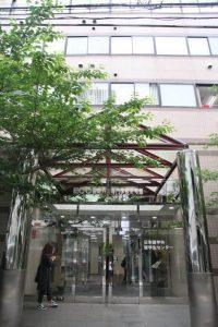 Cao đẳng Ngoại ngữ quốc tế ECC Osaka