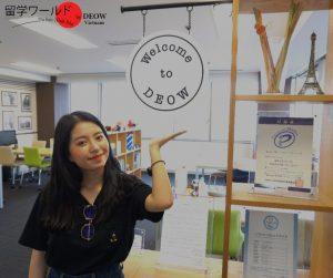 Tuyển sinh du học Nhật Bản 2018