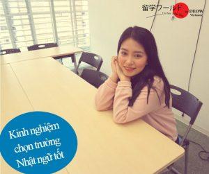Trường Nhật ngữ uy tín