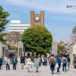 tại sao du học Nhật Bản