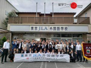 Trường ngoại ngữ Tokyo JLA