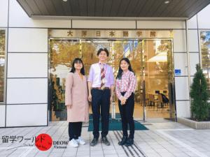 Học viện Nhật ngữ Ohara