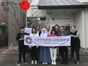 Trường Nhật ngữ Hiki