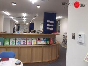 Trường Nhật ngữ ARC – Cơ sở Kyoto