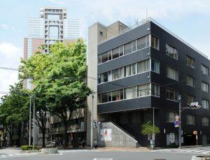 Trường Nhật ngữ NIPPON ACADEMY